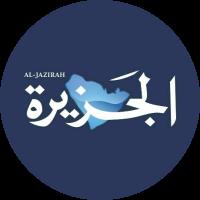 صحيفة الجزيرة